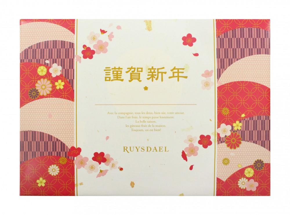 Ruysdael_BOX_Front.jpg (1000×740)